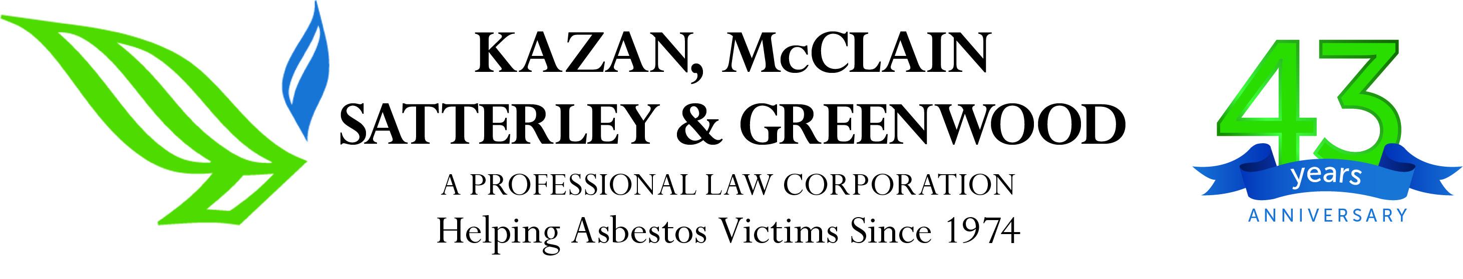kazan-mcclain-logo-2017